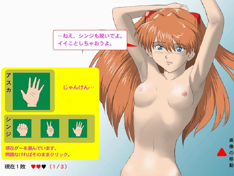 Порно Игра Найти Различия